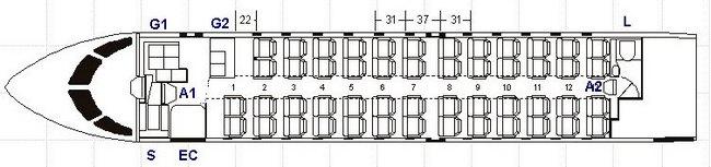 Bombardier CRJ 100-200 схема салона